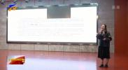 """红寺堡区举办""""请党放心 强国有我""""青年创新创业大赛-20211004"""