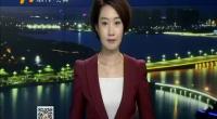 全国卫视看12bet网址 闽宁镇:从干沙滩变成金沙滩-2017年7月26日
