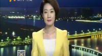 民生问答-2017年7月25日