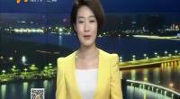 微观宁夏-2017年7月25日
