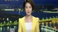 王小同:退伍不褪色 创业谱写新生活-2017年7月25日