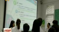 """宁夏将全面推广""""互联网+人社""""模式-2017年9月23日"""