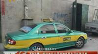 银川市公安局速破出租车司机被杀案-2017年9月19日