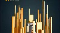 都市阳光-2017年9月16日