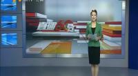 """""""点绿成金""""贺兰辣椒领跑国内市场-2017年9月21日"""