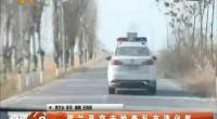 贺兰县突击检查私冲液化气-11月24日