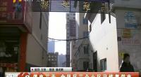 停电三天 金凤区三个小区已恢复供电-11月24日