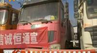 西夏区五十多辆工程车柴油被盗-2018年1月22日