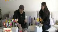 【新春走基层】小小面塑花样多 传统技艺贺新春-2018年2月21日