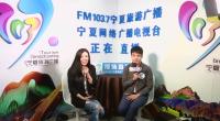 2018中国西北旅游营销大会(下)-2018年4月13日