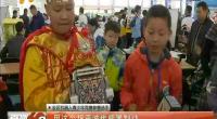 第33届宁夏青少年科技创新大赛开幕-2018年4月14日