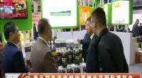 我区特色亚麻籽油亮相北京国际博览会-2018年4月14日