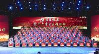 大奖娱乐_区直机关党员大学习主题活动-2018年5月14日