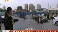 4G直播:银川南门广场全面改造进行中-2018年5月26日