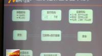 推广精确放疗技术 造福宁夏肿瘤患者-2018年5月27日