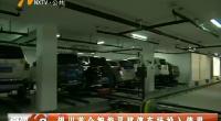 银川首个智能平移停车场投入使用-2018年5月24日