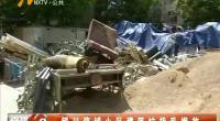 银川信诚小区建筑垃圾乱堆放-2018年5月26日