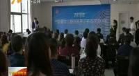 宁夏新生儿复苏新理论新技术培训班今天开班-2018年5月24日