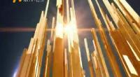 大奖娱乐游戏【宁夏广播电视台】_都市阳光-2018年6月18日