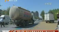 银川交警整治违规驶入禁行区车辆-2018年6月22日