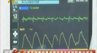 宁夏首例重症患者跨省直升机转院救治成功-180720