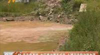 吴忠督查组:水环境治理有成效 土壤污染防治待加强-180820