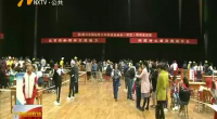 第三届兴华国际青少年科技创新运动会特别邀请赛开幕-180923