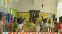 平罗:公办幼儿园实现乡镇全覆盖-180919