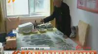 八旬老人手绘牡丹献礼自治区六十岁生日-180919