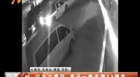 行为太疯狂 男子一晚连撞13辆车-181013