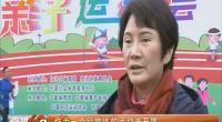 2018全民健身节亲子运动会开幕-181020