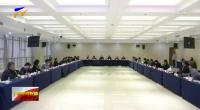 2018年中国葡萄酒技术委员会年会在银川举行-181218