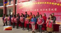 宁夏社会力量参与慈善扶贫暨暖冬系列活动在红寺堡区启动-181210