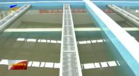 吴忠市与宁夏水务投资集团签订水务一体化合作协议-181216