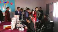 """宁夏开通农民工工资争议处理""""绿色通道""""-181216"""
