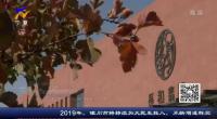 大奖娱乐游戏_创富宁夏-190112