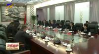 宁夏召开2018年土地例行督察整改警示约谈会-190314
