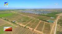 寧夏今年申請7億元中央債券 收儲1.3萬多畝土地-190407