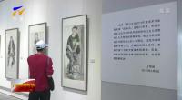 2019宁夏美术作品提名展今天开展-190524