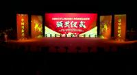 中國婦女手工創業創新大賽西部賽區選拔賽頒獎儀式