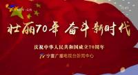 恒治水土 苦甲之地變錦繡河山(下)-190616