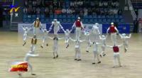第十一届全国少数民族传统体育运动会表演项目《羊逗羊倌》获高分-190914