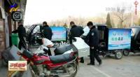 中宁县打掉9个涉黑团伙 抓获犯罪嫌疑人144名-191113