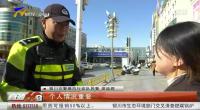 银川交警集中整治交通违法行为-191115