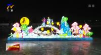 ? 銀川花博園百組彩燈點亮跨年夜-200101