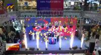 ? 銀川各大商圈啟動樂享跨年時尚購活動-200101