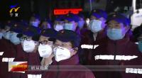 """(萬眾一心 阻擊疫情)帶著""""移動醫院""""再出發 138名寧夏最美逆行者支援湖北-200205"""