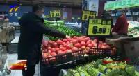 (保供應 穩市場)中衛:保障儲備 日常供應200噸新鮮蔬菜-200205