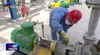 吳忠太陽山開發區精準施策 助力企業復工復產-200310