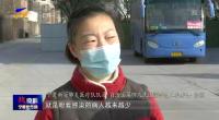 最美護士陳莉:病人和孩子都是我的牽掛-200310